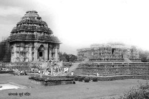 Read more about the article प्राचीन ओडिशा