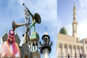 Read more about the article इस्लामिक देशों में बदलाव की बयार और जगती उम्मीदें