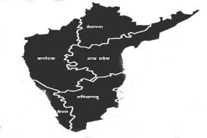 Read more about the article दक्षिण में जड़ें जमाने की भाजपा की कोशिश