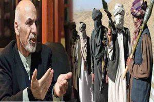 Read more about the article नेतृत्व विहीन अफगानिस्तान