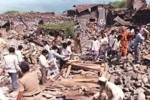 लातूर भूकंप की 28वीं बरसी: जब सो रहे लोगों पर बरपा था कहर