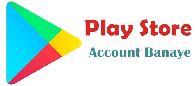 play store account banaye