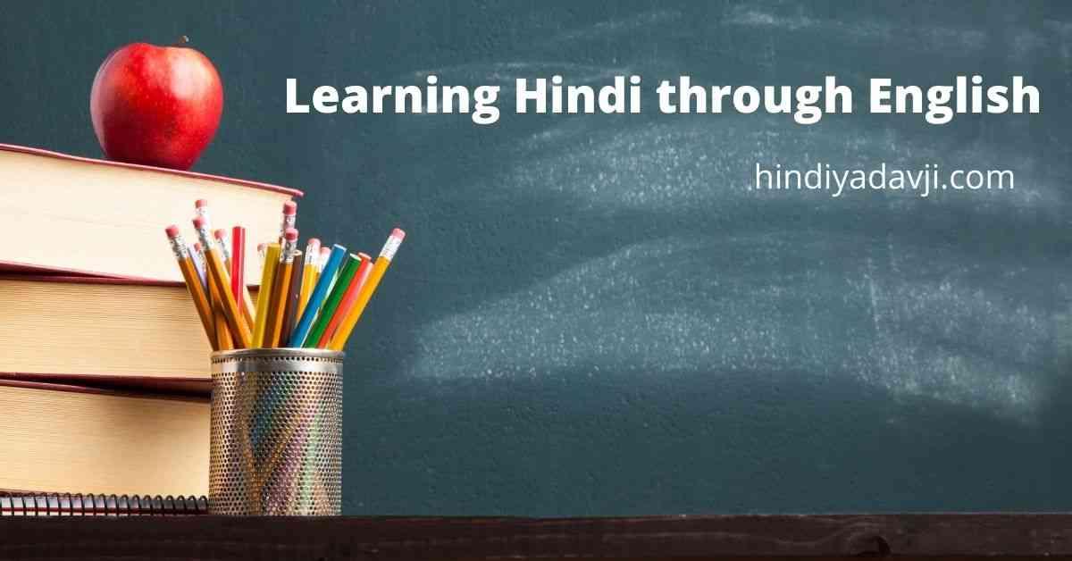 learning-hindi-through-english