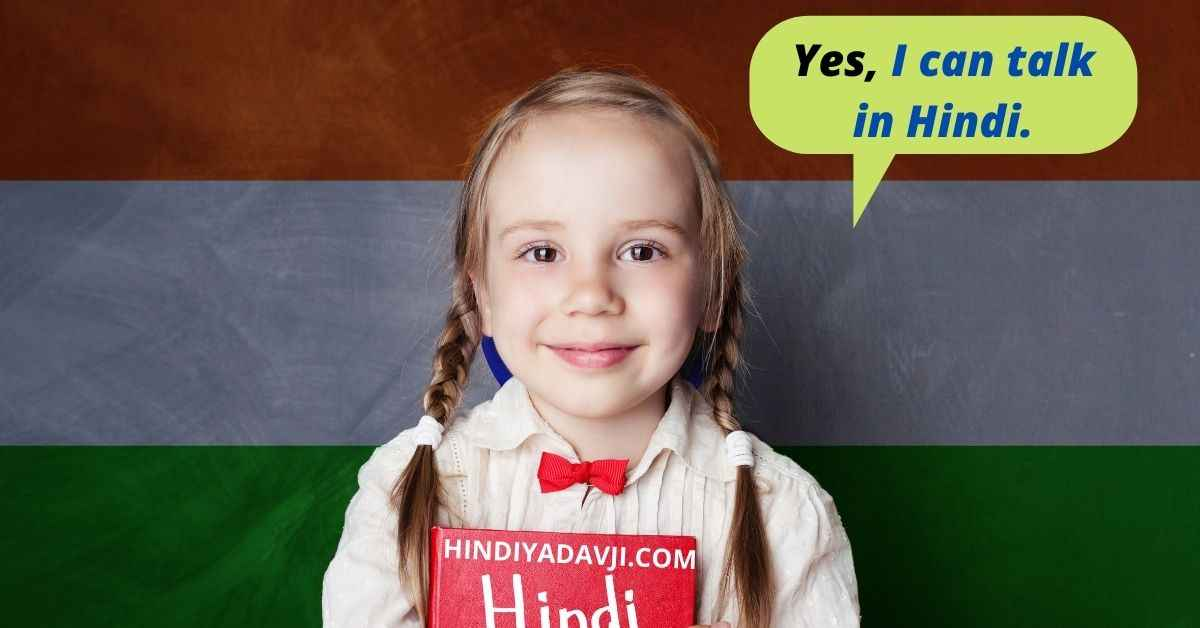ENGLISH-TO-HINDI-CONVERSATION