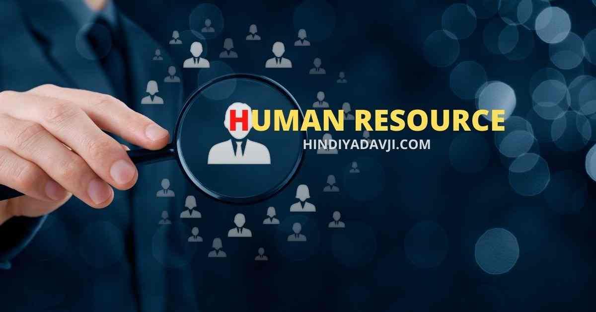 HR-FULL-FORM