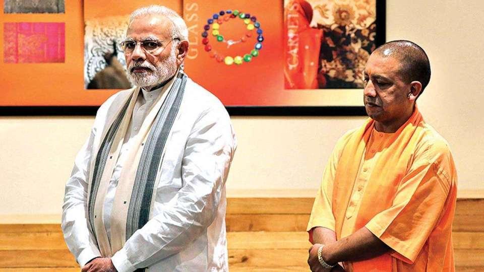 आपदा से बने हर अवसर को साकार कर रही योगी आदित्यनाथ सरकार: प्रधानमंत्री नरेंद्र मोदी