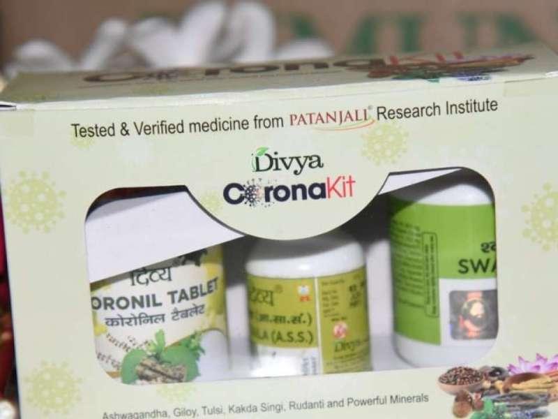 बाबा रामदेव के कोरोना वायरस दवा पर लगी रोक, जाने वजह