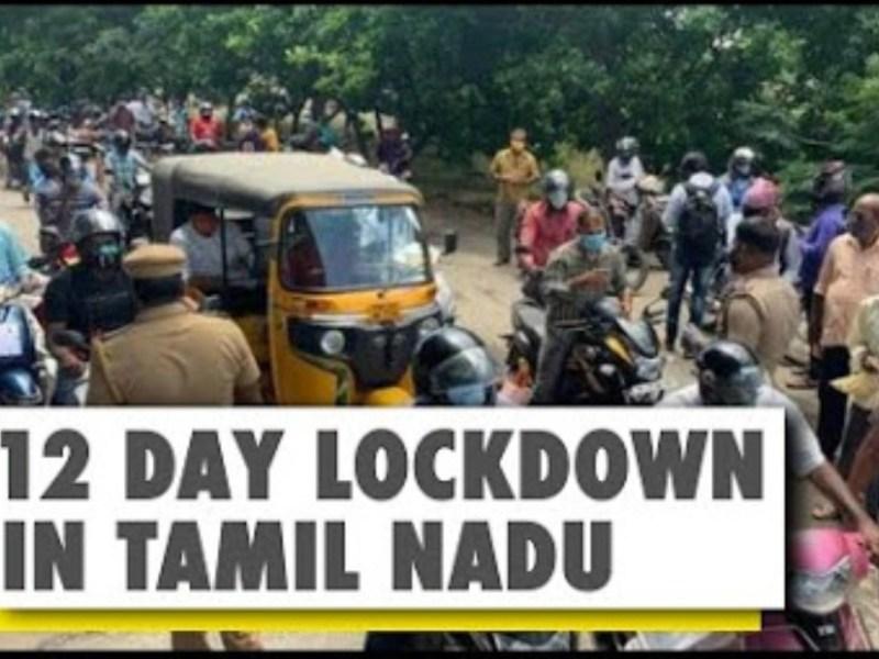 कोरोनावायरस के संक्रमण को रोकने के लिए इस राज्य के 3 शहरों में सरकार ने 12 दिनों के लिए लगाया लॉकडाउन