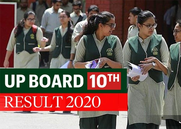 यूपी बोर्ड के टॉपर छात्रों को मिलेंगे 1 लाख रूपये और लैपटॉप : उपमुख्यमंत्री दिनेश शर्मा