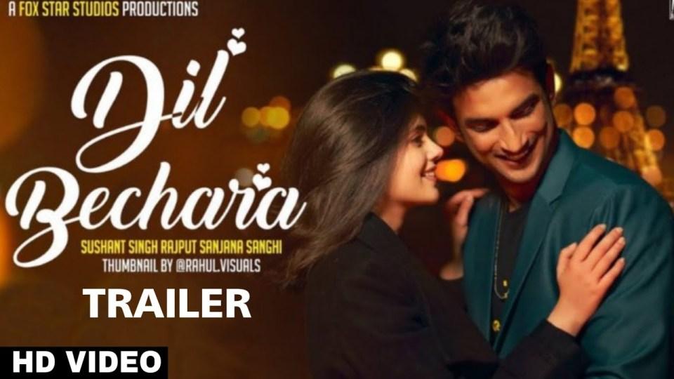 सुशांत सिंह राजपूत के अंतिम फिल्म की रिलीज डेट फाइनल, जानिए कब और कहां देख सकेंगे आप
