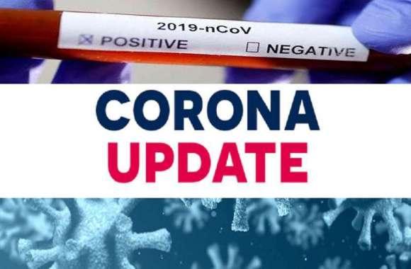 भारत में बेकाबू हुआ कोरोनावायरस चार लाख पार पहुंची संख्या, सरकार ने लिया ये बड़ा फैसला