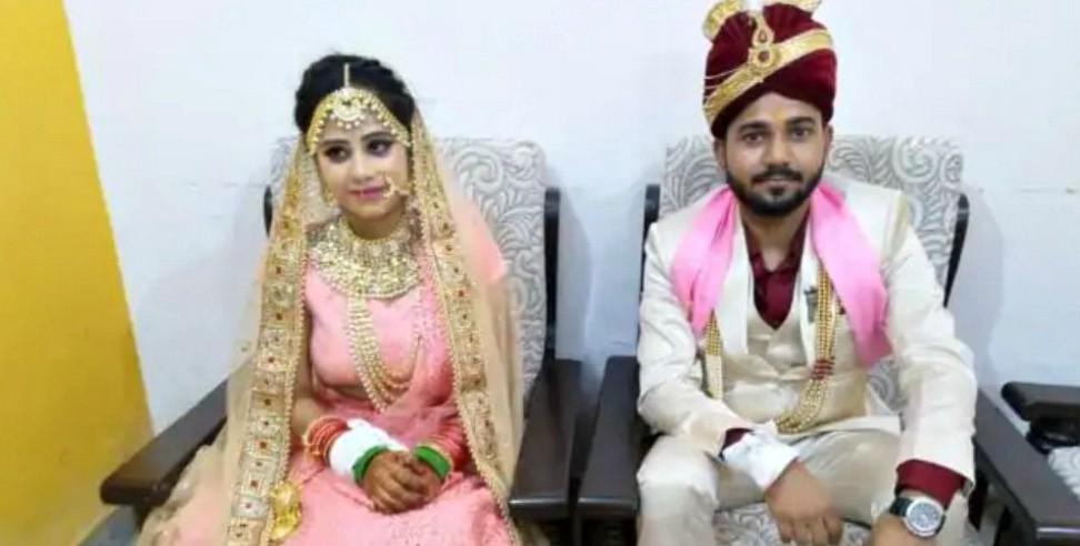 4 साल का प्रेम 4 दिन भी नहीं चला, पत्नी और पति दोनों ने की आत्महत्या