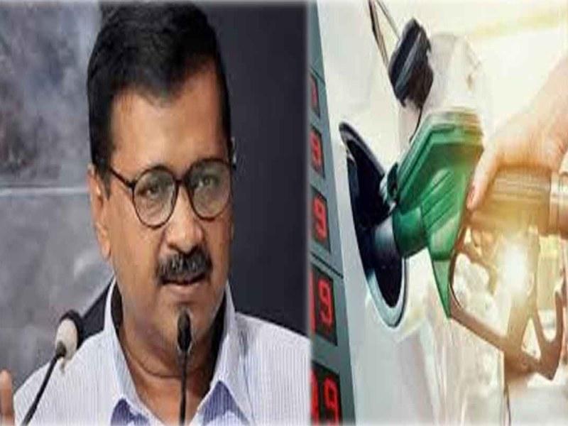 केजरीवाल ने दी बड़ी राहत, अब दिल्ली में इतना सस्ता मिलेगा डीजल