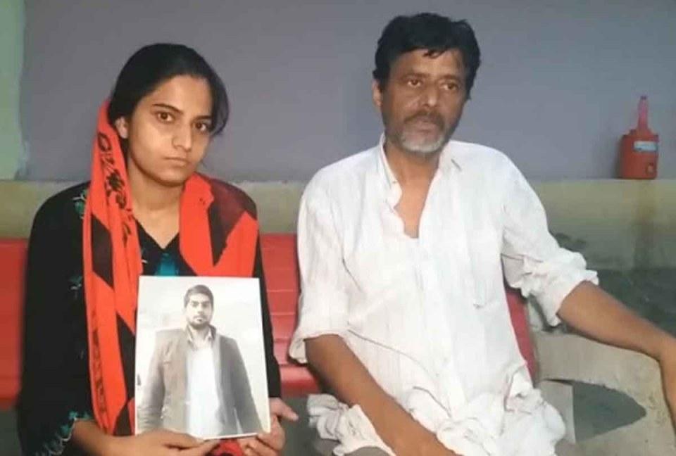 Omg : कभी साबित ही नहीं हो सकेगा कि हुआ था संजीत यादव की हत्या