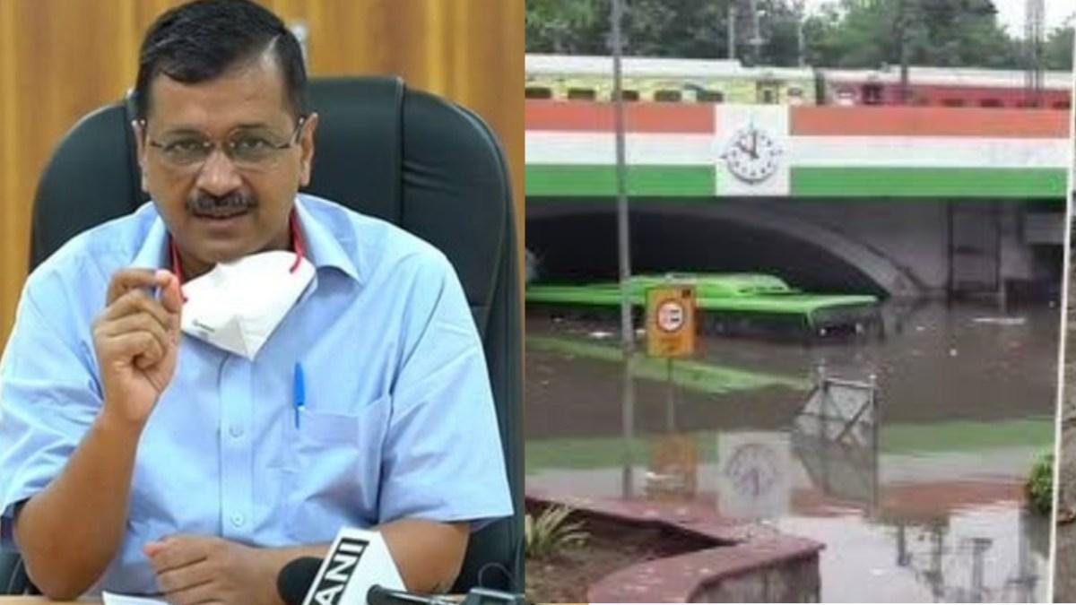 दिल्ली के सड़को पर भरा पानी तो मुख्यमंत्री अरविन्द केजरीवाल ने दी ये सफाई, भड़क गई बीजेपी