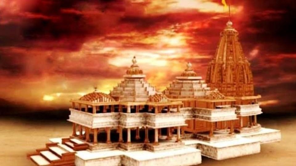 महज 32 सेकंड में प्रधानमंत्री नरेंद्र मोदी रखेंगे राम मंदिर निर्माण की आधारशिला