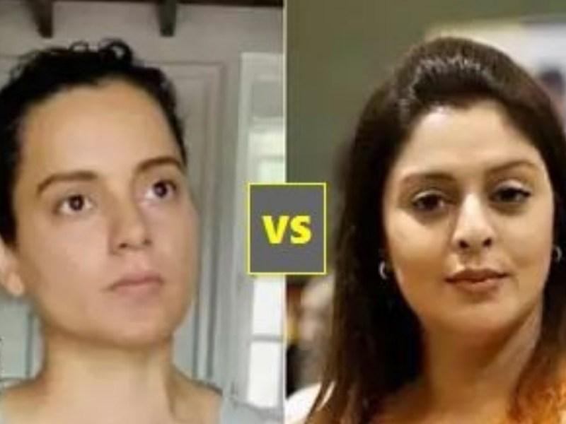 कंगना रनौत पर भड़कीं सलमान की अभिनेत्री नगमा तो मिला मुंहतोड़ जवाब