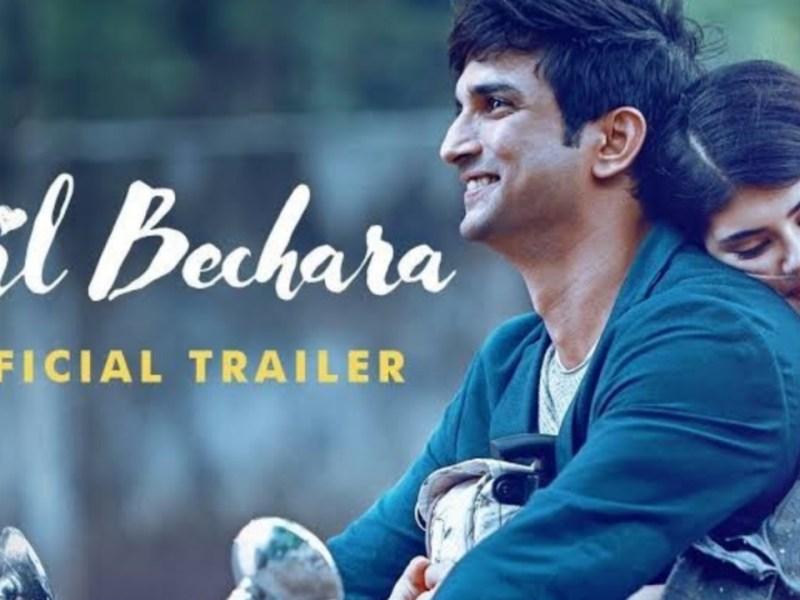 सुशांत सिंह राजपूत की आखिरी फिल्म को देख भावुक हुए लोग, अंकिता ने कही ये बात