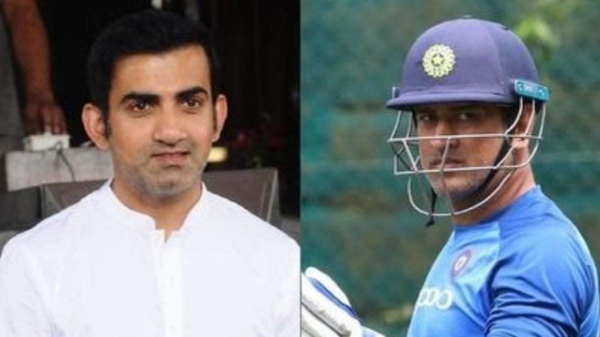धोनी के संन्यास को लेकर गौतम का 'गंभीर' बयान, फिटनेस के अनुसार खेलें क्रिकेट