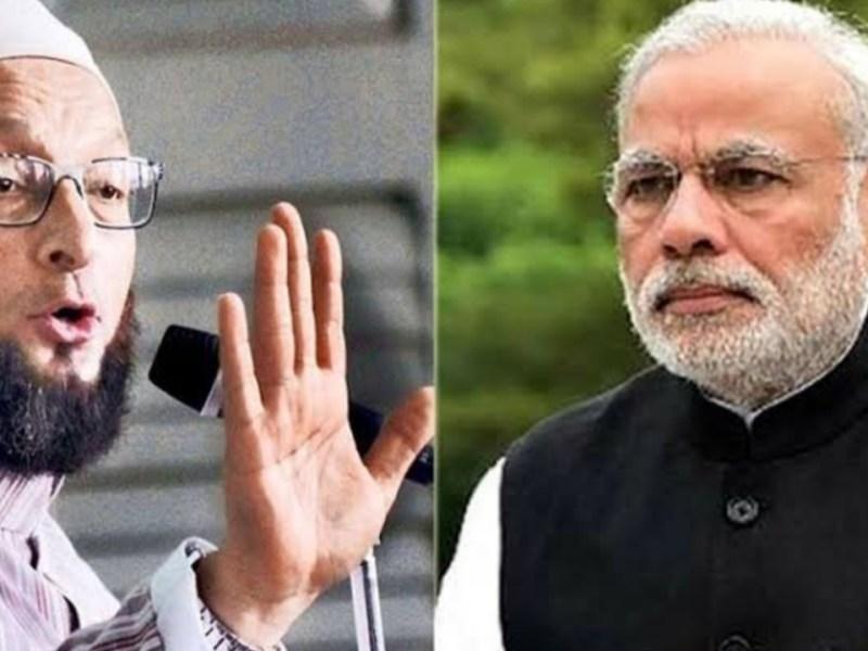 ओवैसी ने प्रधानमंत्री नरेंद्र मोदी पर दिया विवादित बयान, अयोध्या में किया भूमि पुजन तो होगा संविधान का उल्लंघन