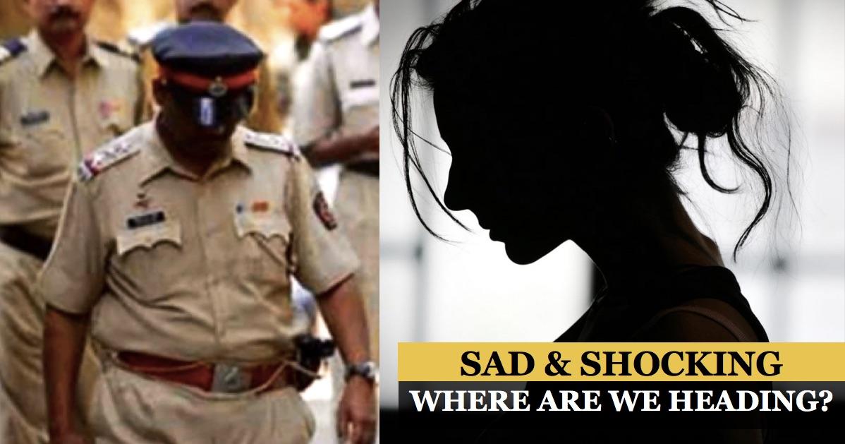 पुलिस इंस्पेक्टर ने थाने मे ही कर दी अश्लील हरकत, लड़की ने वीडियो बना किया शिकायत