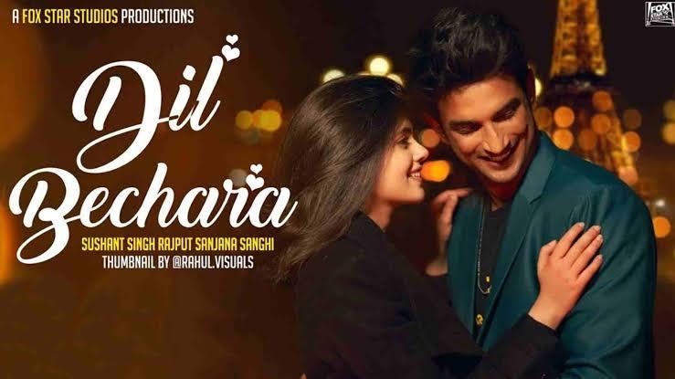 सुशांत सिंह राजपूत की आखिरी फिल्म के ट्रेलर को देखकर भावुक हुए लोग, सोशल मीडिया पर बहाए आंसू
