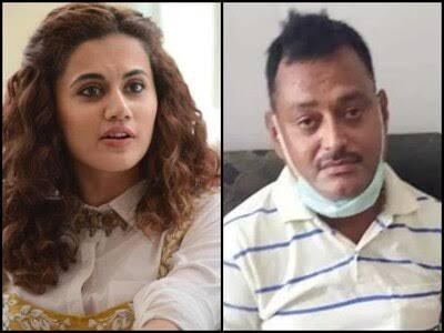 विकास दुबे के एनकाउंटर पर बॉलीवुड अभिनेत्री तापसी पन्नू ने सरकार पर कसा तंज