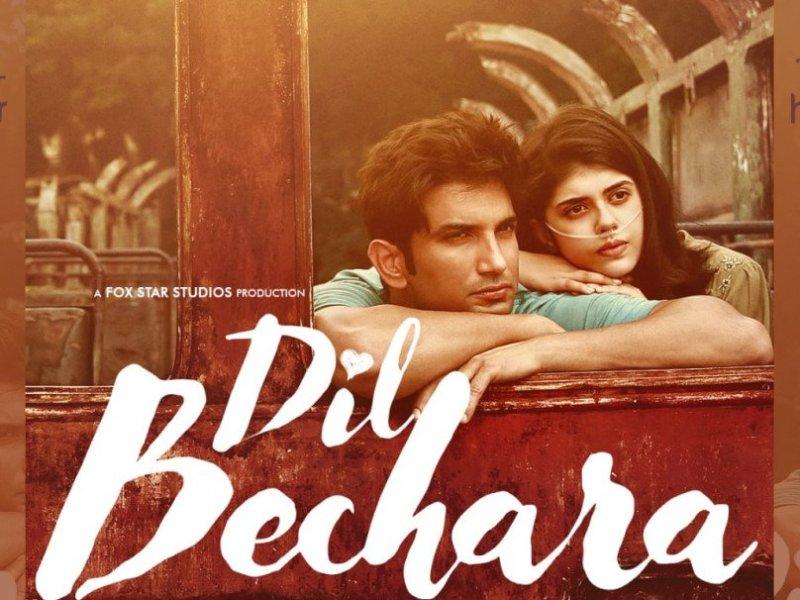 सुशांत सिंह राजपूत की फिल्म का दूसरा गाना हुआ रिलीज, टी-शर्ट पर लिखा है कुछ ऐसा विदेश में फेमस हो रहा गाना