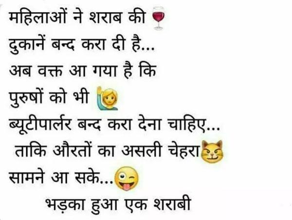 हिंदी जोक्स: एक लड़का अपनी गर्लफ्रेंड के घर के बाहर खड़ा था, तभी आंटी बाहर आई, पूछा क्यों खड़े हो...