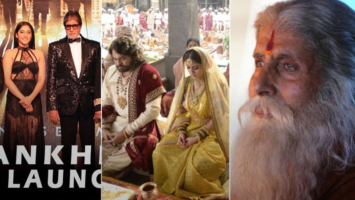अमिताभ बच्चन की इन धमाकेदार 7 फिल्मों का है इंतजार, करोड़ों के प्रोजेक्ट्स हैं बिग बी की ये फ़िल्में