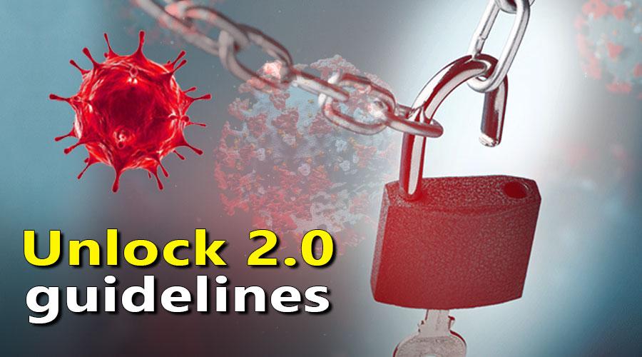 Unlock 2.0 Guideline : 'अनलॉक-2.0' में मेट्रो और फ्लाइट बंद, स्कूल खोलने पर सरकार ने लिया ये फैसला