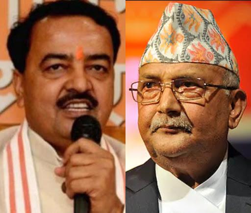 नेपाली प्रधानमंत्री केपी ओली के बयान पर भड़के केशव प्रसाद मौर्या, नेपाल भी भारत का हिस्सा रहा है