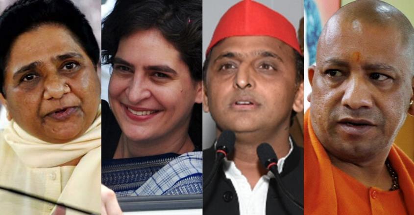8 पुलिसकर्मीयों के शहादत पर भड़की कांग्रेस, सपा और बसपा, शहीदों के परिवार को 1 करोड़ और नौकरी की मांग