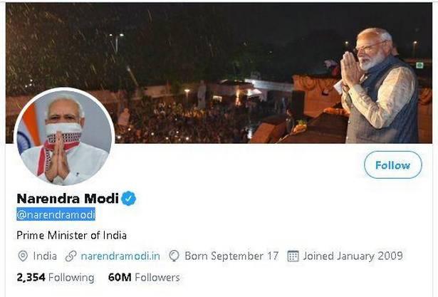नरेंद्र मोदी के ट्वीटर पर फॉलोवर 6 करोड़ के पार, देखें टॉप 20 में किस स्थान पर हैं भारतीय प्रधानमंत्री