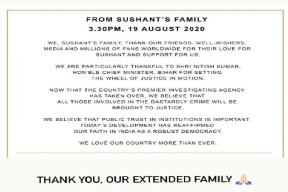 सुशांत के परिवार को जैसे पता चला Cbi करेगी अब आगे की जांच, सबसे पहले कही ये बात.....