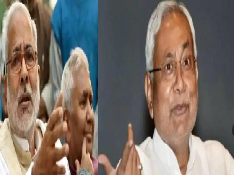 ...तो क्या रघुवंश प्रसाद सिंह Jdu में होंगे शामिल? आरजेडी से नाराजगी की ये है बड़ी वजह!
