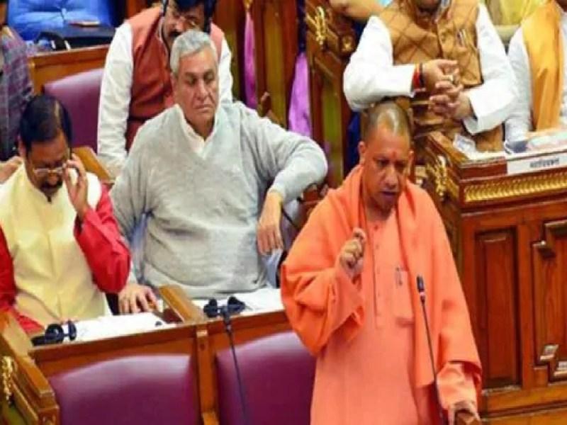 जिन लोगों ने तिलक-तराजू के नाम पर बांटा, आज वो भी राम-राम जप रहे : योगी आदित्यनाथ