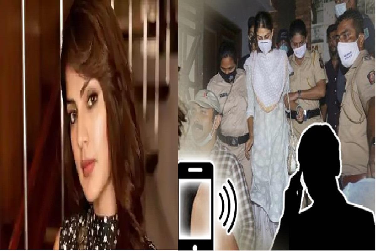 सुशांत केस: रिया ने Au नाम के शख्स को 63 बार की कॉल, कौन है ये Au?