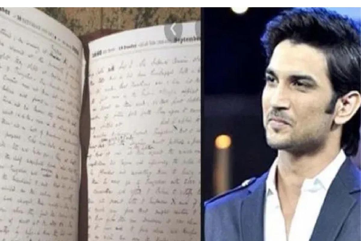 मौत के 2 महीने बाद मिली सुशांत की डायरी, शख्स का नाम आने के बाद गायब हैं पन्ने