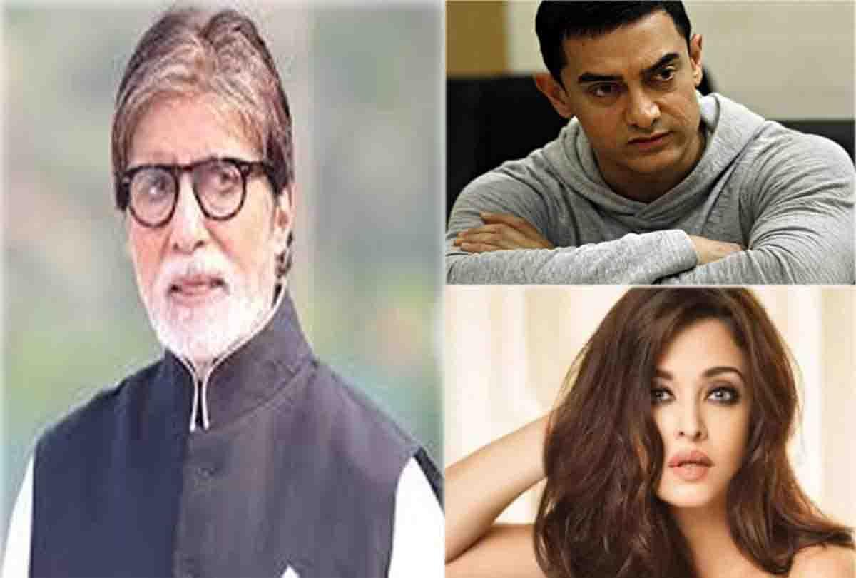 अमिताभ बच्चन समेत इन बॉलीवुड सेलेब्रिटीज ने दान कर दिए हैं अपने अंग