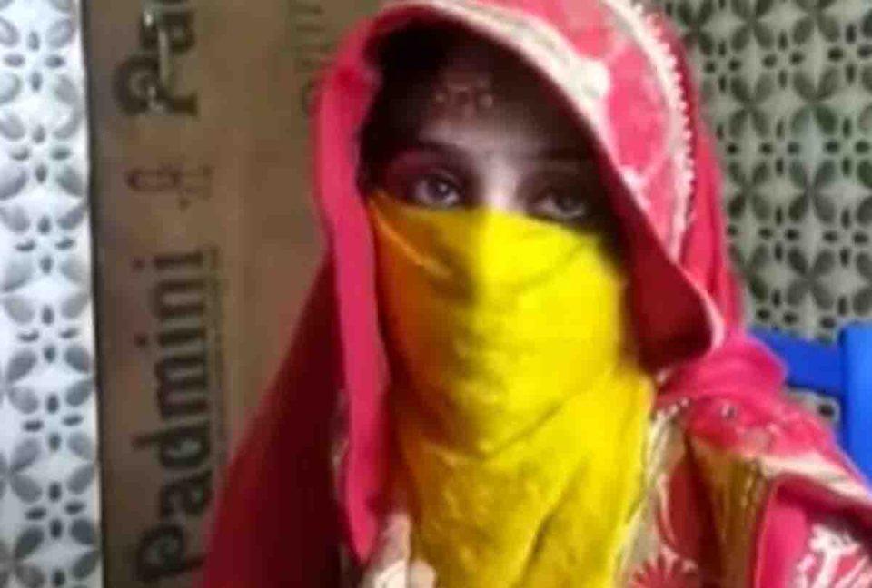 मुस्लिम लड़की ने धर्म बदलकर हिंदू लड़के से की शादी, फिर हुआ 'खेल'