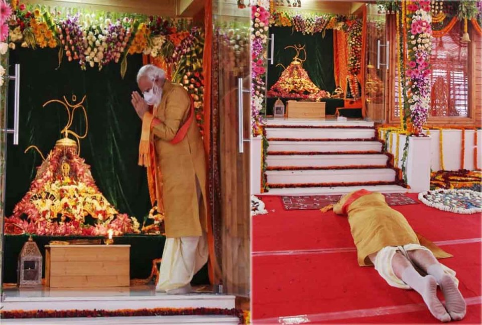 Pm नरेंद्र मोदी ने राम मंदिर निर्माण में दिया 50 करोड़ का दान, जाने सच