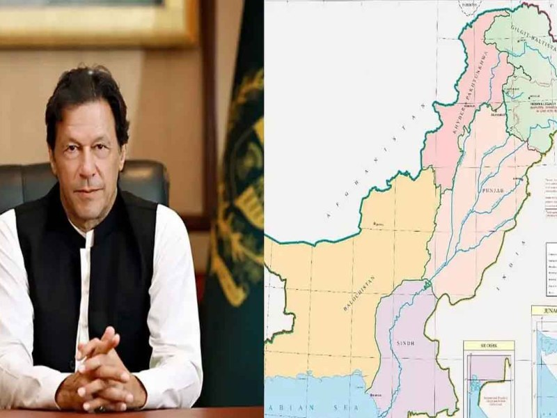 नेपाल के बाद अब पाकिस्तान ने अपने नये नक्शे में कश्मीर को बताया अपना