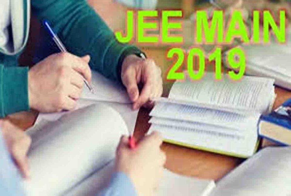 सुप्रीम कोर्ट ने दी दिखाई हरी झंडी, इस महीने होगी Jee Main और Neet-2020 की परीक्षा
