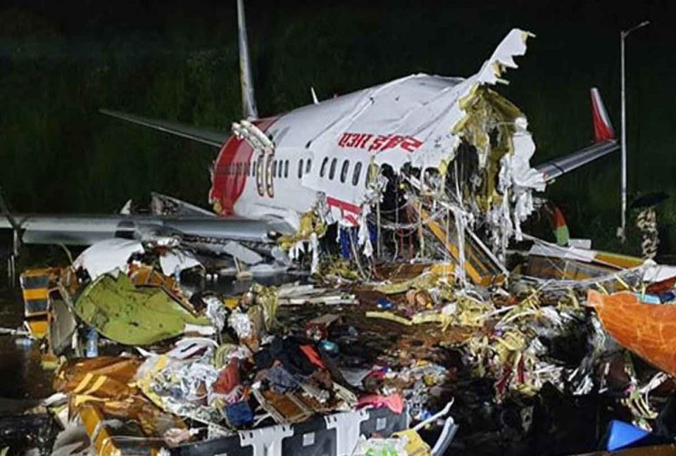 विमान हादसा की आँखों देखी इस शख्स ने सुनाई कहानी, सुनकर कांप जाएगी रूह