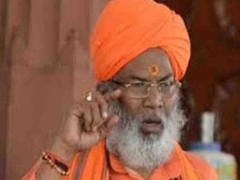 भाजपा सांसद साक्षी महाराज को फोन पर मिली जान से मारने की धमकी, कहा जल्द कश्मीर, पाकिस्तान का होगा