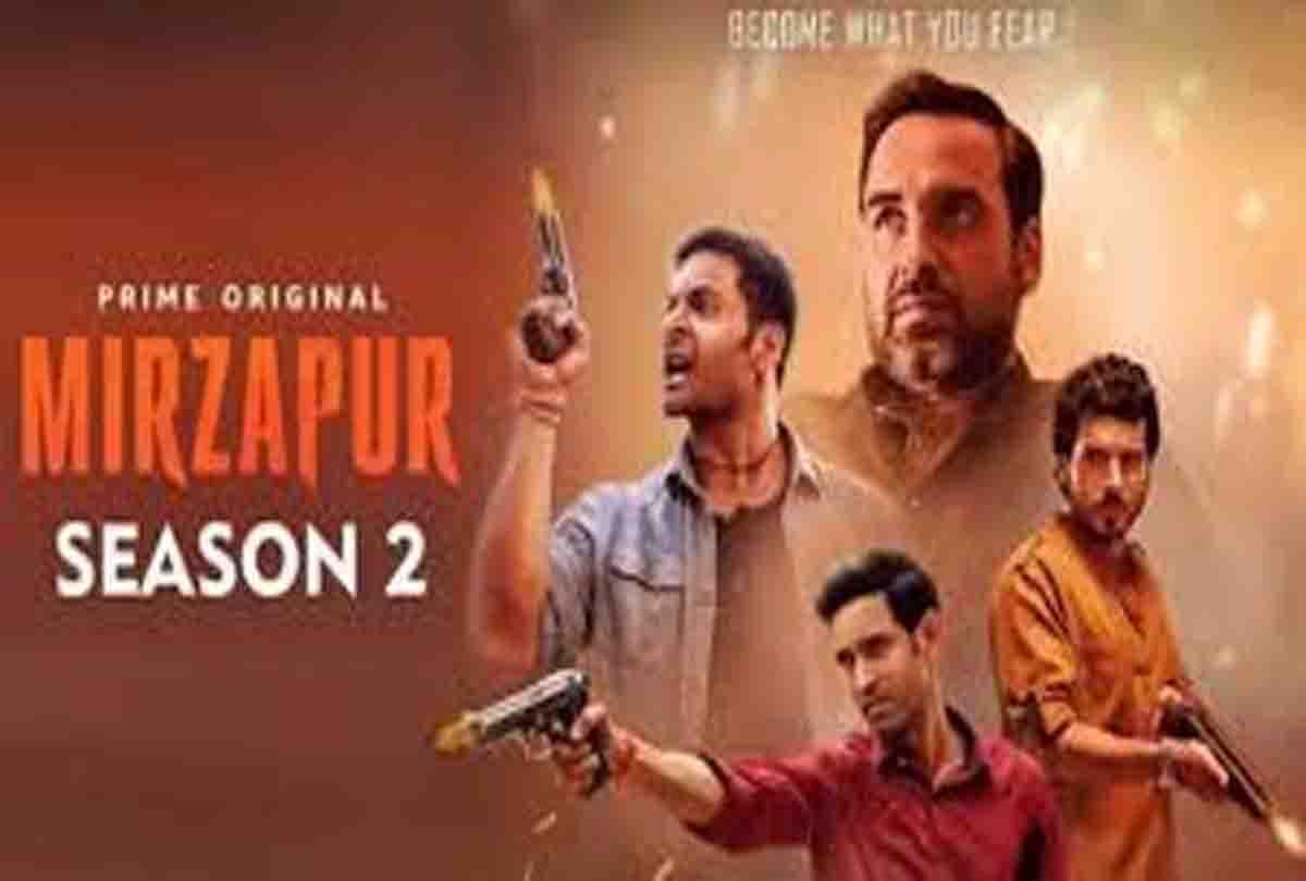 'मिर्जापुर सीजन 2' में और होगा मुन्ना त्रिपाठी का खौफ, मेकर्स ने किया ये खुलासा