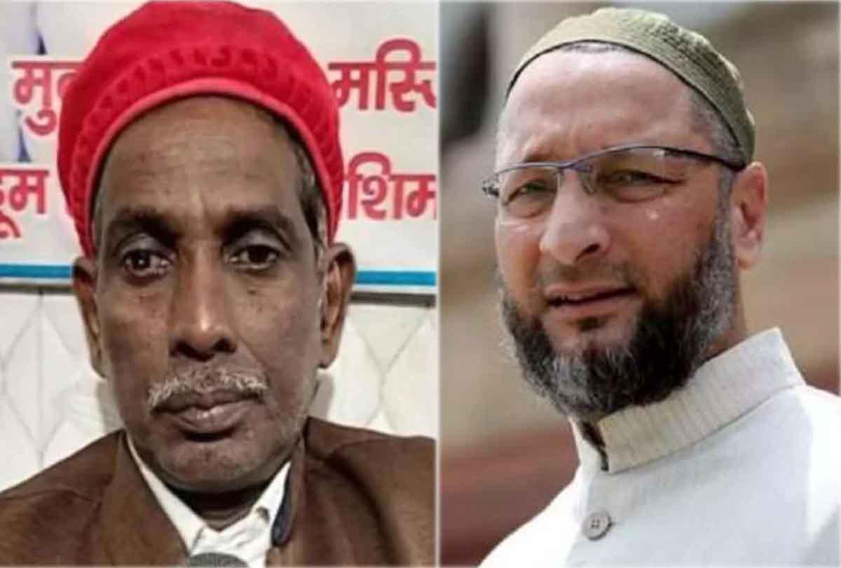 इकबाल अंसारी का ओवैसी को करारा जवाब, कहा- अब हिन्दू, मुस्लिम का कोई विवाद नहीं