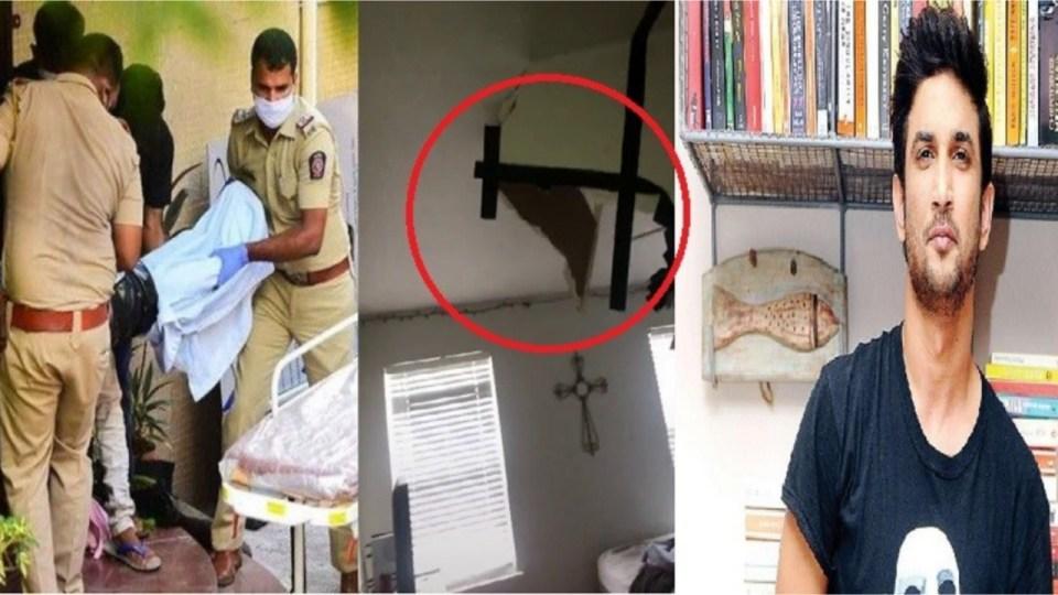 सुशांत सिंह राजपूत की फाइनल पोस्टमार्टम रिपोर्ट हुई सार्वजनिक सामने आया ये सच