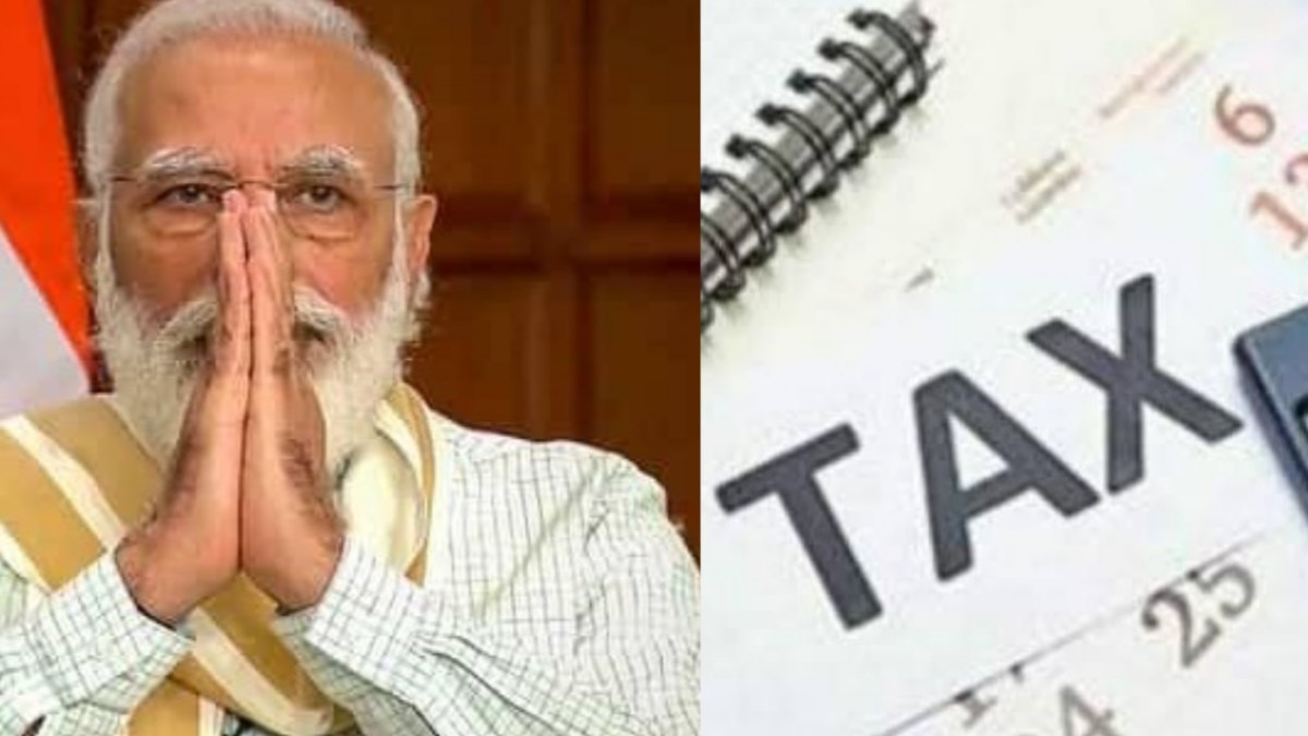 मोदी सरकार ने इनकम टैक्स के नियमों में किया बड़ा बदलाव, जाने नहीं तो होगा बड़ा नुकसान